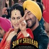 Son of Sardar - Rani Tu Mein Raja (Run It Mix)