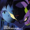 Fly Me To The Moon @Neon Genesis Evangelion