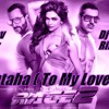 Be Intaha ( To My Love Mix ) Dj Pranav Protonzz & Ft. Dj Rushabh Riffleszz