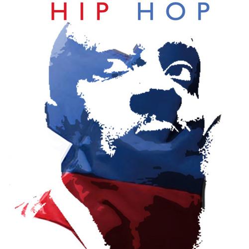 Wyclef Jean - Hip Hop by Wyclef Jean 2013