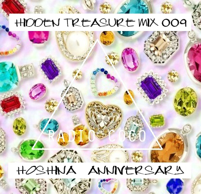 2013.02.25 - Hidden Treasure Mix 009 - Hoshina Anniversary Artworks-000041490125-zwgmah-original