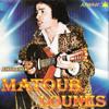 Matoub Lounes - A mmi εzizen