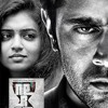 Pistah (Run Theme) - Neram