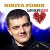 Nikita Fomin- Lady of my heart album artwork