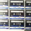 Indian field recording (children singing, 1987) [1993 56 2 17 (edited)]