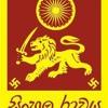 Sinhala Ravaya Mp3