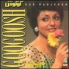 Googoosh - DOE PANJEREH(37)