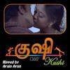Love Theme Music BGM (HQ) from Tamil Movie Kushi