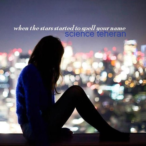 Subdued X - When the stars started to spell your name by Science Teheran