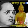 Mazyha Jatica jatica Dj Mahesh Kolhapur Productions