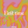 Dre Skull - First Time (feat. Megan James and Popcaan)