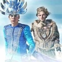 Listen to a new rock song Alive - Empire Of The Sun