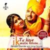 Roop Da Kasoor - Sardool Sikander & Amar Noorie