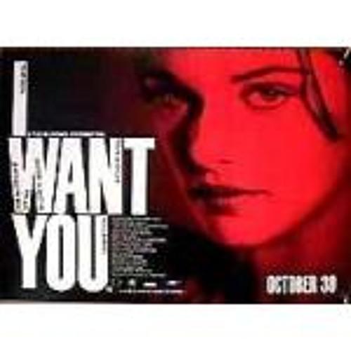 «Я Тебя Хочу 1998 Смотреть» — 2014