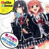 Hello Alone Oregairu (Yahari Ore no Seishun Love Come wa Machigatteiru.)