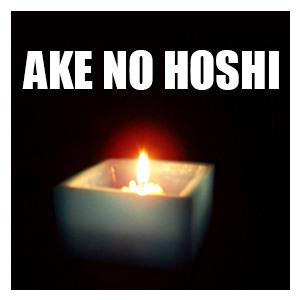 Download Yoshie Hayasaka for Free/Gratis in Mp3 Format - Lizten.Net