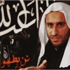 سلم عليها وقال - الخطيب عبدالحي آل قمبر