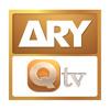 51- Surah Az-Zariyat