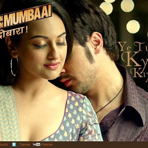 Bismillah Lyrics - Once Upon A Time In Mumbai Again (2013