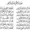 Daftar Lagu Habib syech - sholatu bi salamil mubin mp3 (6.62 MB) on topalbums