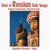 Balalaika Ensemble - Russian Folk Songs - 01 - Cossacks' Dance