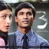 3 (Moonu) Tamil Credits BGM