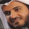Surah Yaseen recited by Sheikh Mishary bin Rashid Alafasy
