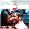 3::Movie Full Bgm (Awesome) Anirudh Ravichander::