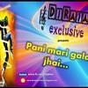 Oreya Rmx- Pani Mari Gala Jhai Dj Raja Exclusive