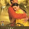 Paani Diya Chhallan - Rani Randeep & Feroz Khan - www.punjabirangmanch.com