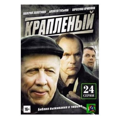 Русские детективы скачать через торрент