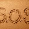 S.O.S. (produced by Matt Houston)