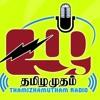 THAMIZHAMUTHAM RADIO 93.1FM (ADVERT)
