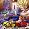 Dragonball Z Battle of Gods Theme song (Cha la head cha la)