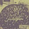 Mahkum Be Nisti [Prod. By Ali Tohidlou]