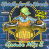 """GUMBO MIX #3 """"STRICTLY FOR THE STREETS"""" PART 1 ***CLASSIC BAY AREA MIX***"""
