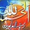 (Al Quran)sort fatiha with  Urdu Translation