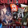 Soulja Row Ft. Billy Blue-King kong in my trunk album artwork