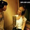 High School Musical: Breaking Free Korean Ver. - Lee Jaejin (FTISLAND) and Choa (AoA)