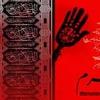 خداروشکر محرمتو دیدم دوباره - محمود کریمی