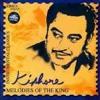 A Tribute To Kishore Kumar - Saara Zamana - Kumar Sanu
