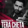Tera Cheta ( Maninder Bath ) ( Punjabi Sad Song )