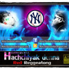 Hachchiyak Denna Red Reggeatong 2013 Dj Nipuna Ft Dj Youth On CreAtive Dj'z (MTR )