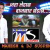 Ya Kolhapurachi Shan - Dj Mahesh productions kolhapur