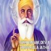 Jagowala Jatha- Guru Nanak Dev Ji (Free Download)