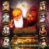 Wahe Guru - Bhai Amarjit Singh & Bhai Manjit Singh - Music By Sukhi Dosanjh & Ranjit Dhaliwal