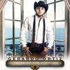 Perdoname GERARDO ORTIZ ..version Banda Cd Archivos de mi vida 2013