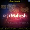 Shur Amhi Sardar - Dj Mahesh Kolhapur Productions