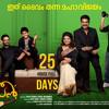 En Kanimalare Song From Malayalam Movie Monkey Pen Mp3