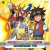 Wada Kouji (Digimon Xros Wars) - X4B THE GUARDIAN